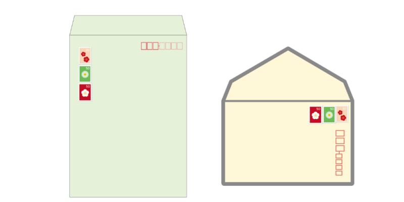 複数枚の切手