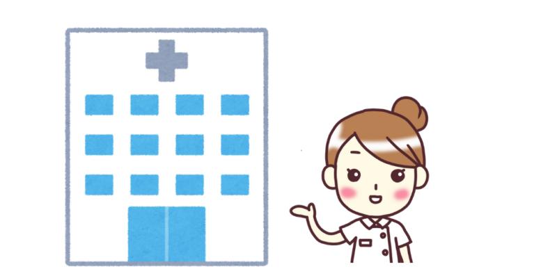 病院の事務