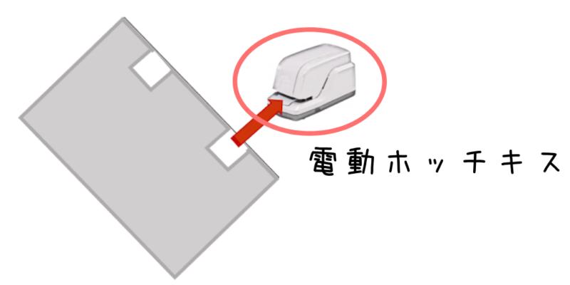 ガイド板3