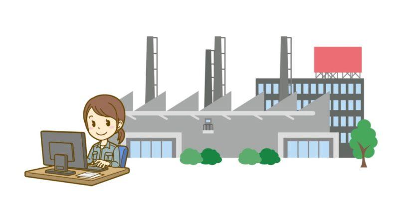 工場事務2