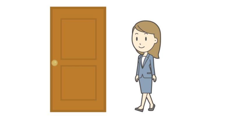 ドアの開け方